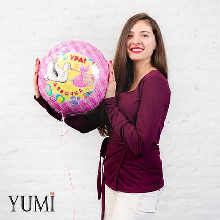 """Розовый шар с гелием с аистом и ребенком """"Ура! Девочка"""", фото 2"""