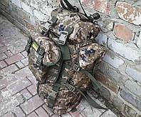 Туристический армейский крепкий рюкзак на 75 литров пиксельНейлон 600D.