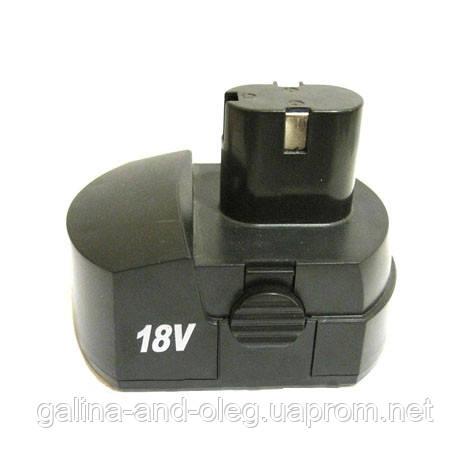 Аккумулятор для шуруповерта 18 V каблук