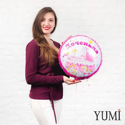 """Розовый гелиевый шарик с кроваткой """"Доченька"""", фото 2"""