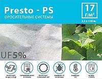 Агроволокно белое Presto-PS (спанбонд) плотность 17 г/м, ширина 3,2 м, длинна 100 м (17G/M 32 100)