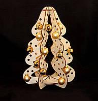 Елка ажурная на подставке, Елка-пожелание, Оригинальный подарок, символический подарок