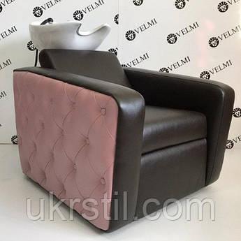 Кресло-мойка Royal Obsession