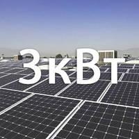 Мережева система на Сонячних Батареях + резерв, 3кВт, 220В (Risen + Axioma)