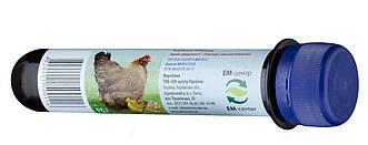 Байкал ЭМ 1 У для мелких домашних животных 33 мл