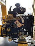 Дизельная мотопомпа JD 12-400 G10 RZD40 TRAILER , фото 7