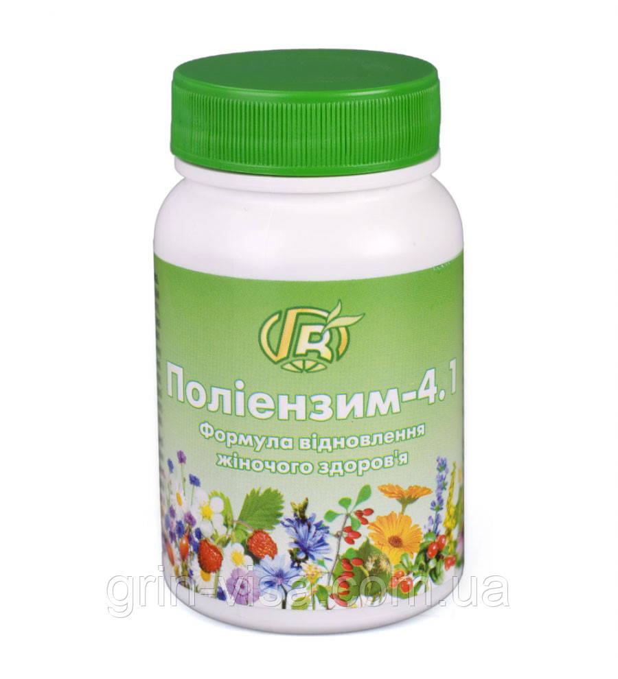 Полиэнзим-4.1 — 140 г — Формула восстановления женского здоровья — Грин-Виза, Украина