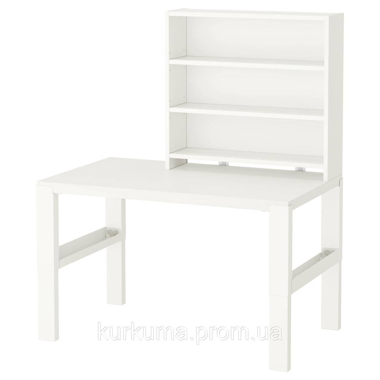 IKEA PAHL Стол с полкой, белый  (691.289.92)