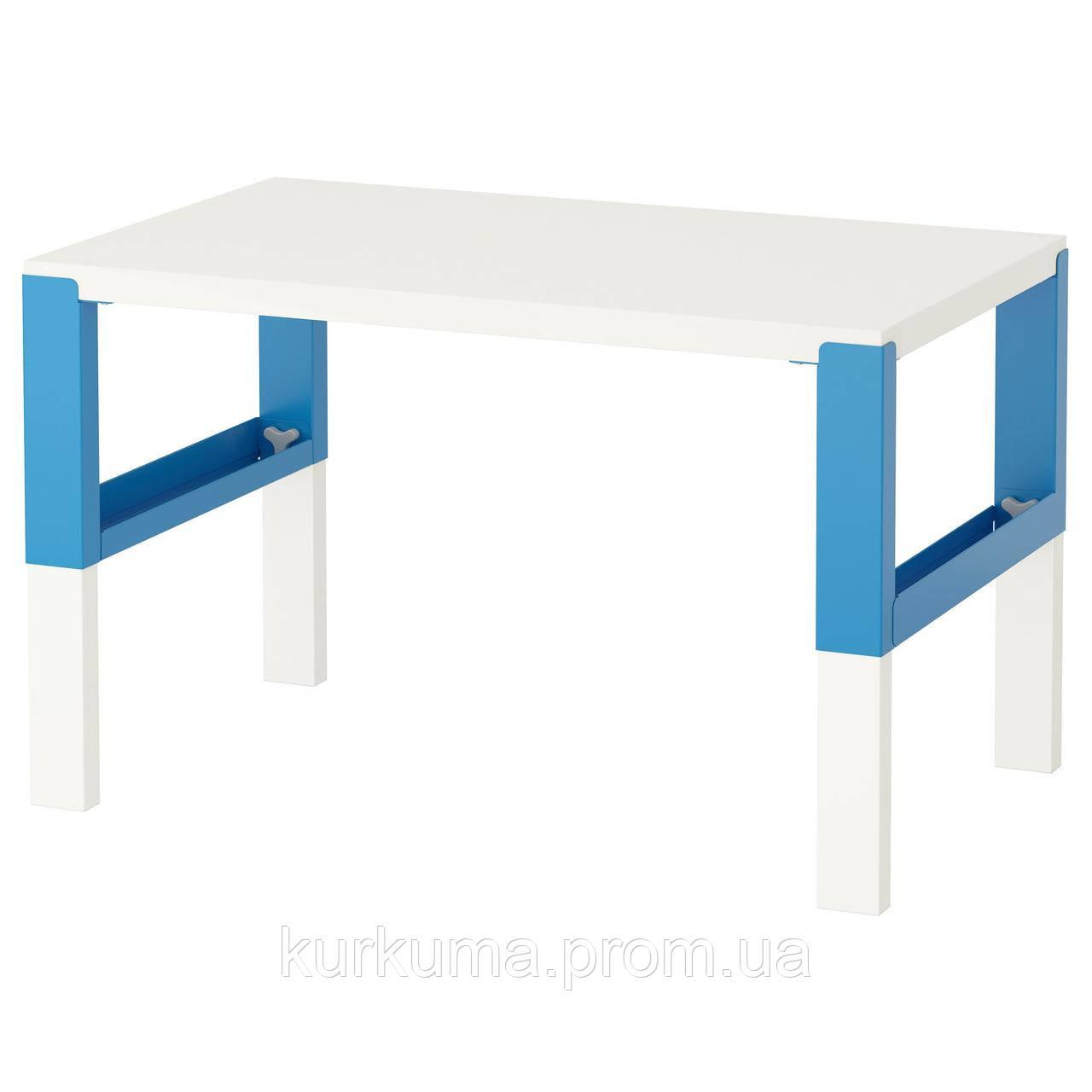 IKEA PAHL Стол, белый, синий  (791.289.39)