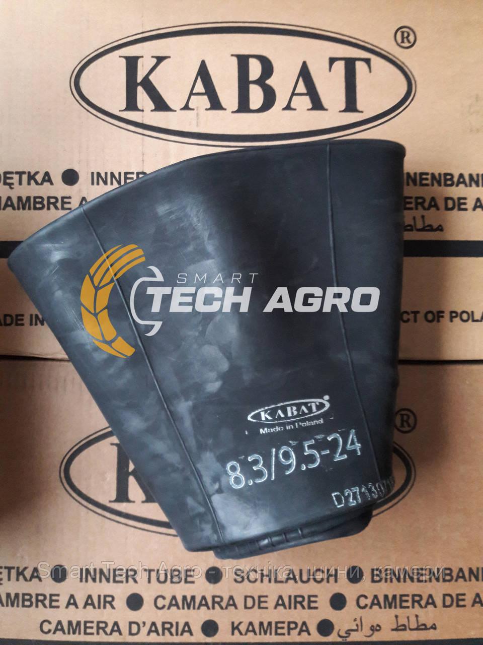 Камера  8.3/9.5 24 TR-218A Kabat для міні трактора, камера 24