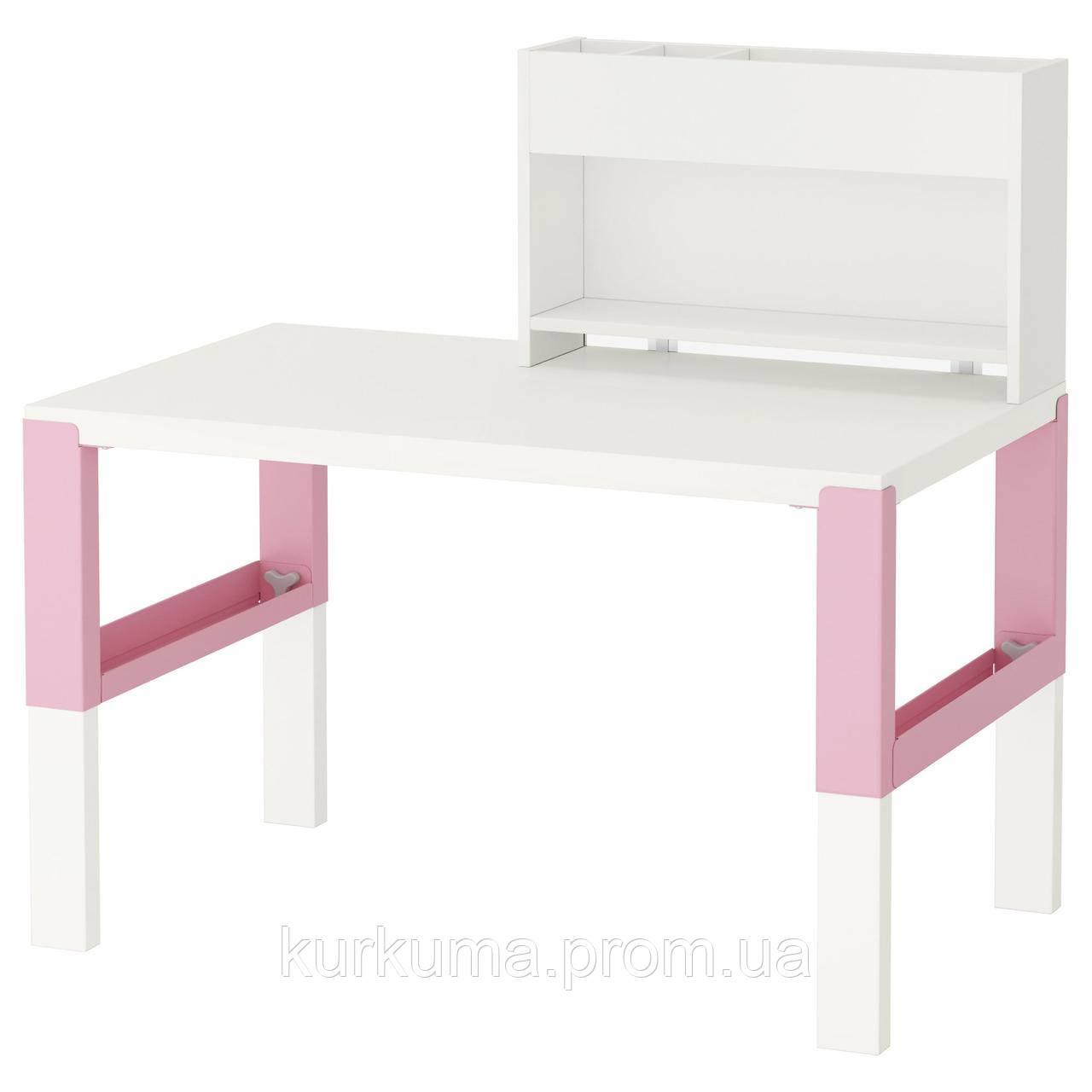 IKEA PAHL Стол с дополнительной надставкой, белый, розовый  (591.289.59)