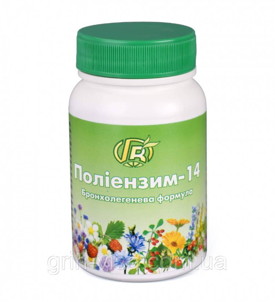 Полиэнзим-14 — 140 г — Бронхолегочная формула — Грин-Виза, Украина