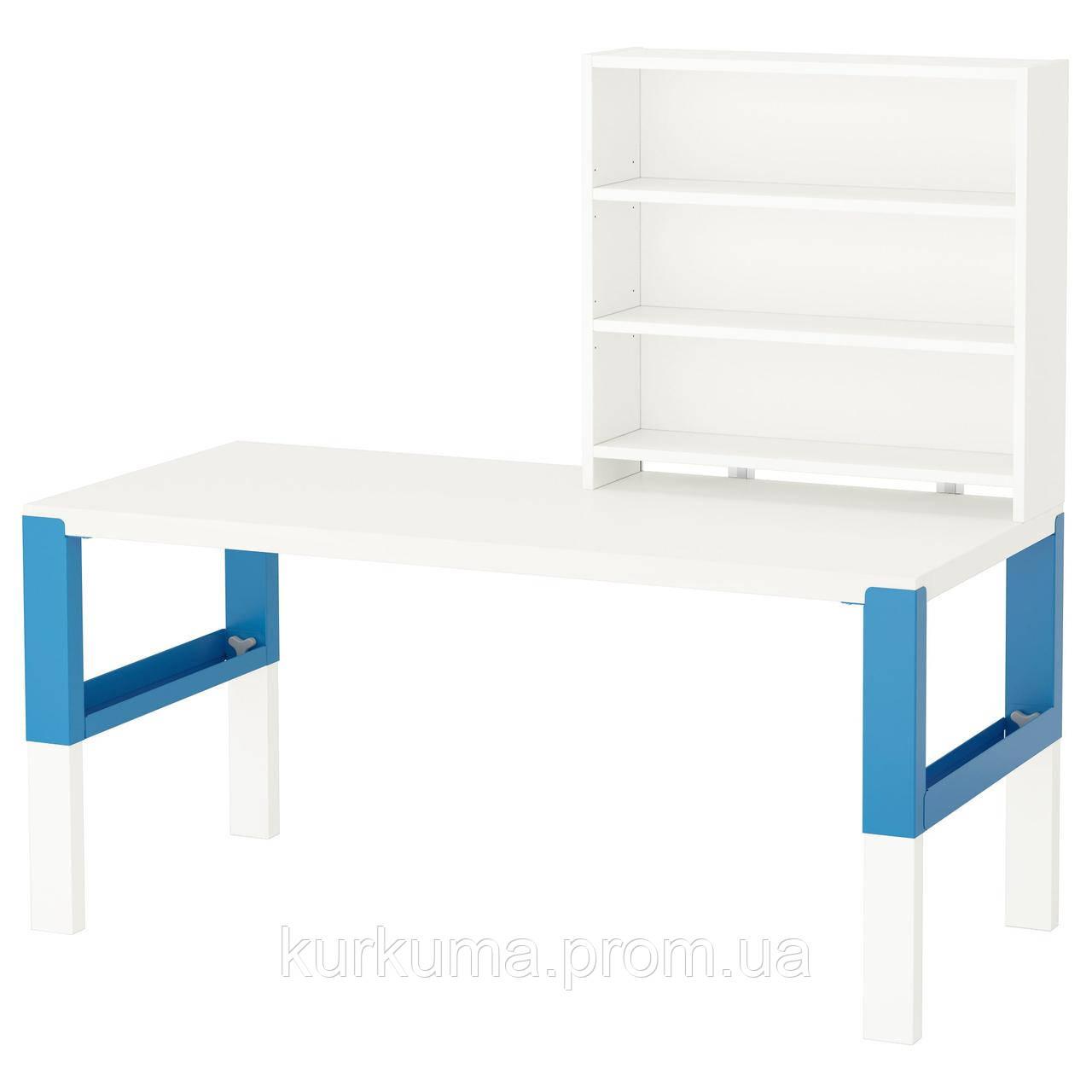 IKEA PAHL Стол с полкой, белый, синий  (291.289.94)