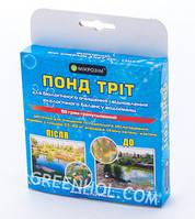 Бактерии для пруда Понд Трит 50 г (гранулы) очистка от водорослей