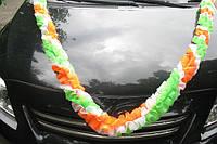Ленты для украшения машин на свадьбу - (Атласные ленты для украшения свадебной машины)