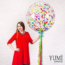Прозрачный шар-гигант на праздник с разноцветным конфетти и разноцветными лентами, фото 2
