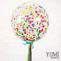 Прозрачный шар-гигант на праздник с разноцветным конфетти и разноцветными лентами, фото 3