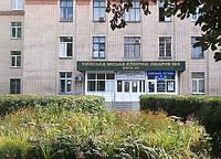 Поставка поручней для инвалидов на Киевскую городскую клиническую больницу № 6