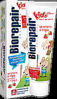 Дитяча паста Біоріпейєр Детская зубная паста с клубничным вкусом 0-6лет/Biorepair Kids