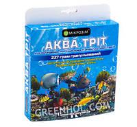 Биопрепарат для пруда Аква Трит (гранулы) 227 г очистка водоемов от ила