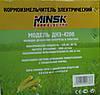 Зернодробилка, Млин, ДКУ Minsk 4.2 кВт, бункер 10 л, фото 2
