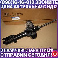 ⭐⭐⭐⭐⭐ Амортизатор передний левый (производство  Mobis)  5465117600