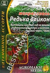 Семена на микрозелень «Дайкон» 10 г
