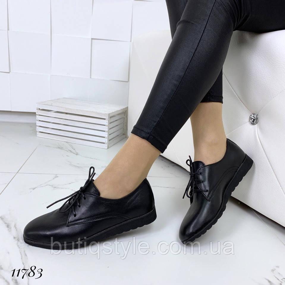 Женские туфли черные на низком ходу натуральная кожа