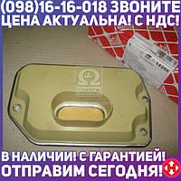 ⭐⭐⭐⭐⭐ Фильтр масляный АКПП АУДИ 100, A6, A8 90-02 (производство  FEBI)  14266
