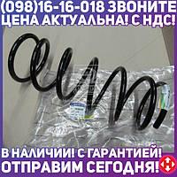 ⭐⭐⭐⭐⭐ Пружина подвески задняя Rexton (производство  SsangYong)  4512008C00