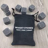 Камни для охлаждения виски sipping stone mini 9 шт.