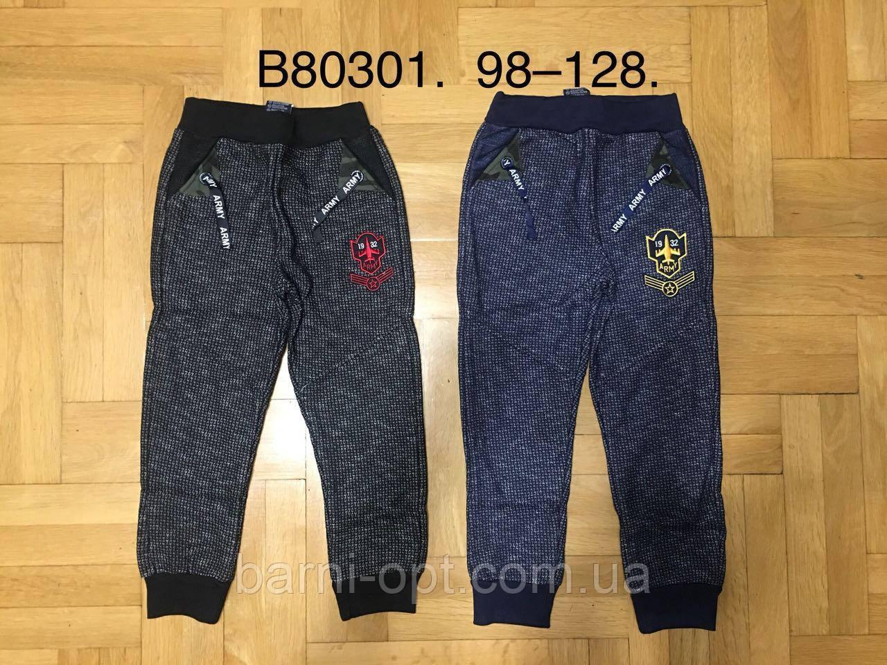 Спортивные брюки на мальчиков Grace , в остатке 98, рр.