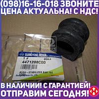 ⭐⭐⭐⭐⭐ Втулка стабилизатора переднего Kyron, Rexton (пр-во SsangYong)  4471208C00
