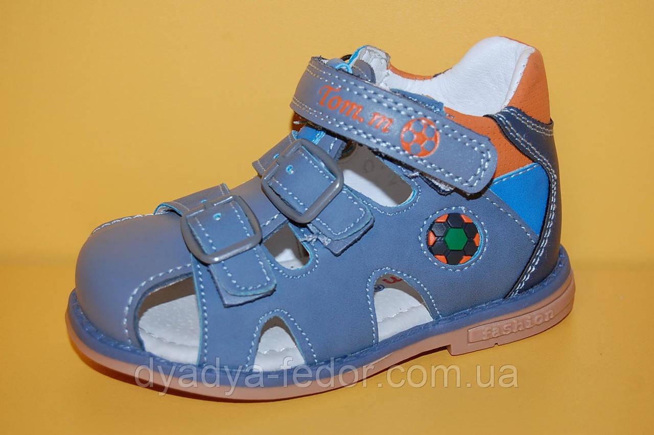Распродажа детские сандалии ТМ Том.М код 0160 размер 25