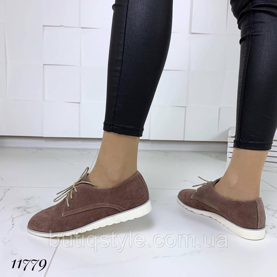 Женские туфли  DUST PINK натуральная замша на низком ходу