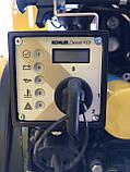Дизельная мотопомпа JD 8-300 G10 MVM16 TRAILER, фото 9