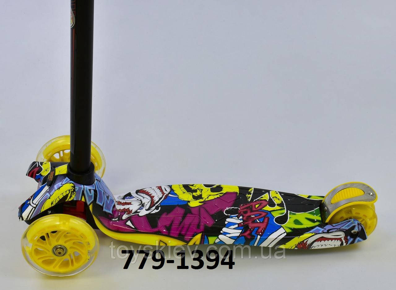 Самокат 3-х колесный Best Scooter Maxi Бест Скутер Макси  779-102 цвета уточняйте