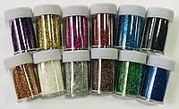 Блестки-присыпка в банке набор 12 цветов по 20гр.