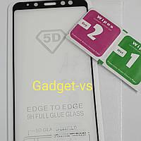 Защитное 5D стекло для Samsung Galaxy  A7 2018 (A750) тех.пак Чёрное