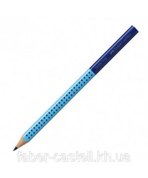 Карандаш чернографитный утолщенный Faber-Castell Jumbo Grip 2001 В, корпус голубой-синий, 111931