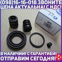 ⭐⭐⭐⭐⭐ Ремкомплект, тормозной суппорт D4705 (пр-во ERT) 400794