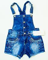 Милый  джинсовый комбинезон с шортами на 8.10.12.14.16 лет