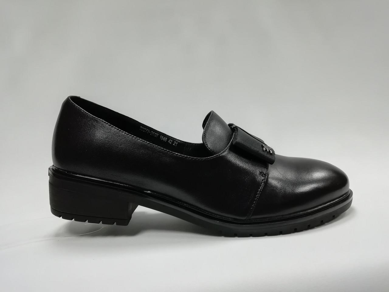 Туфли кожаные, большие размеры ( 40 - 42).