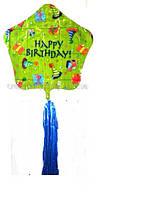 Шар-гигант  фольгированный Звезда Happy birthday 80 см
