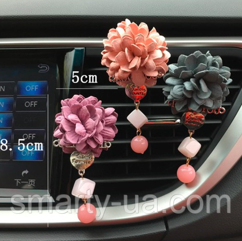 Автомобильный освежитель воздуха цветочек мягкий 3 цвета + таблетка пахучка