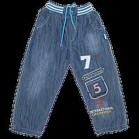 Детские джинсы с трикотажным поясом и резинкой-регулятором, с вышивкой, ТМ Ромашка+, р. 98,104,110,116, Турция