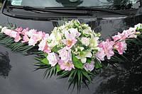 Украшение на капот для авто на свадьбу - (прокат, продажа, цена, фото)