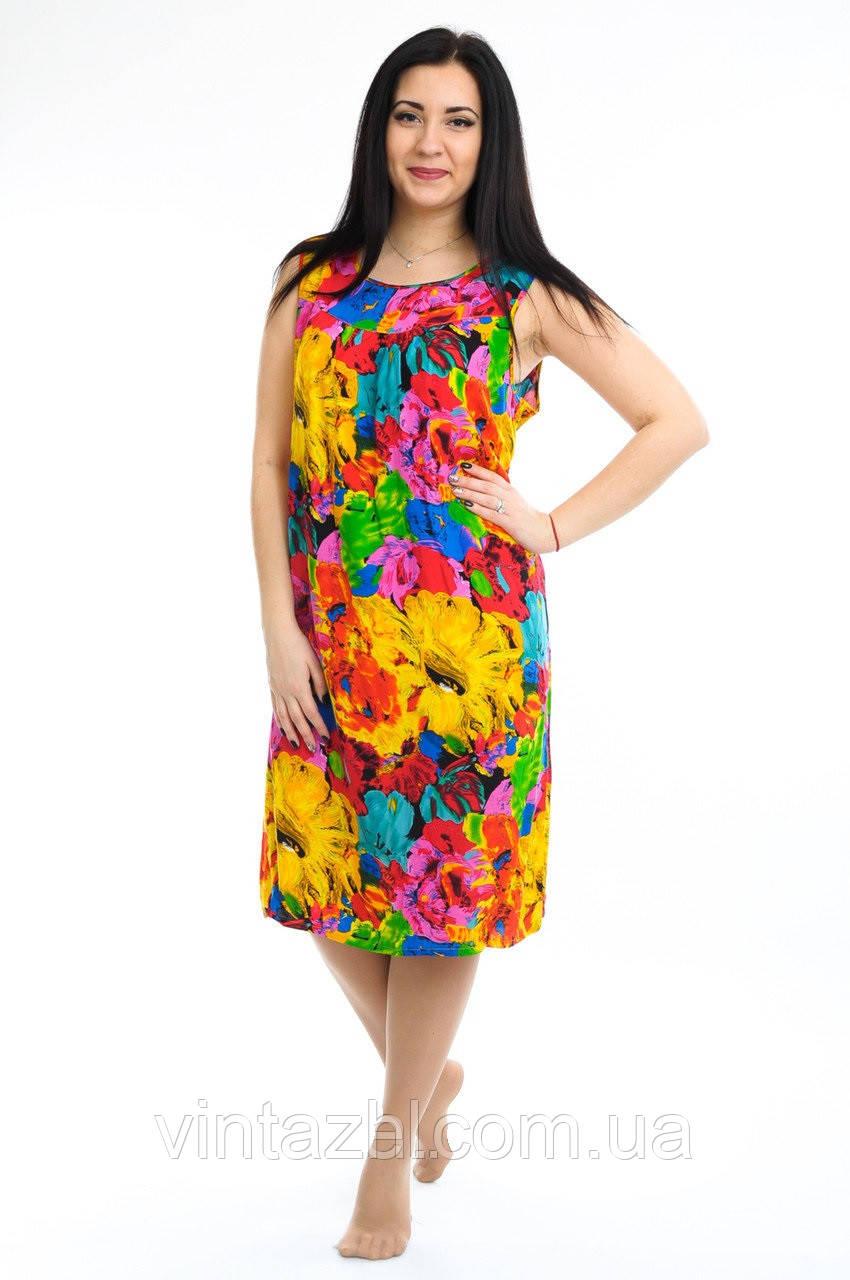 aa9f7017b548d Свободное летнее платье недорого в интернет магазине - OOO