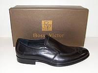 Boss Victor кожаные мужские туфли.