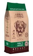 Сухой корм Home Food Баланс Формула для взрослых собак малых пород с рыбой и кроликом 10кг